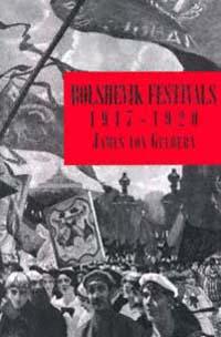bolshevik_festivals