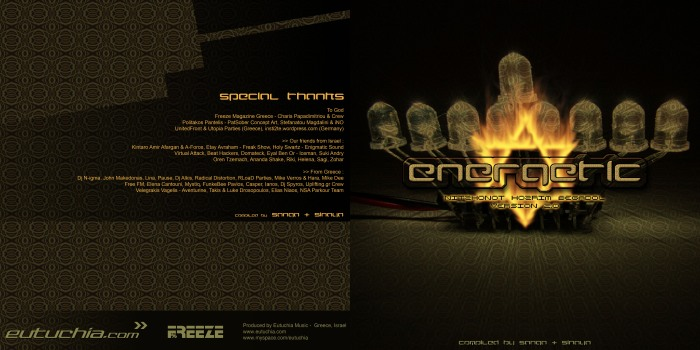 energetic-2-booklet-pages-1-4