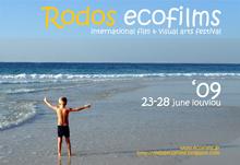 eco film festival '09