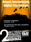 Athens digital short film festival